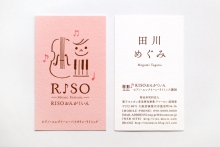 RISO Ongakuin